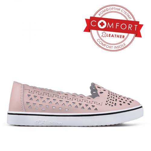 Дамски ежедневни обувки без връзки 0133420