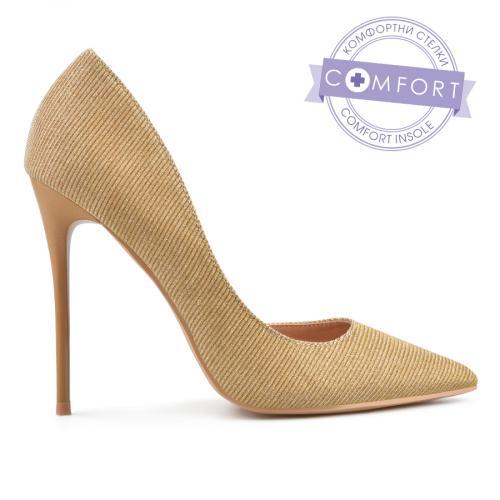 дамски елегантни обувки златисти 0137450