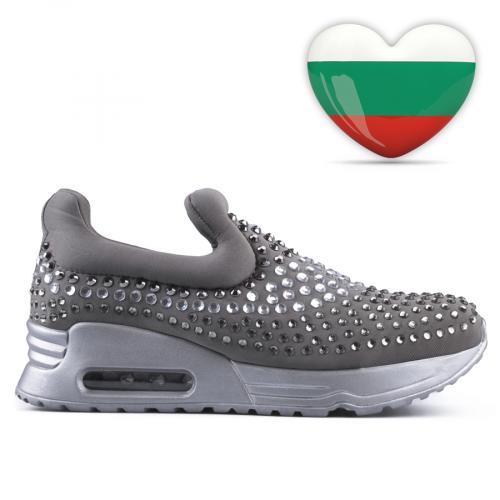 дамски ежедневни обувки сиви 0127583