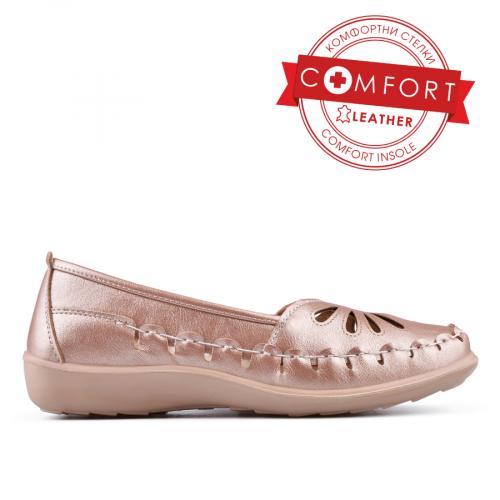 Дамски ежедневни обувки без връзки 0133890