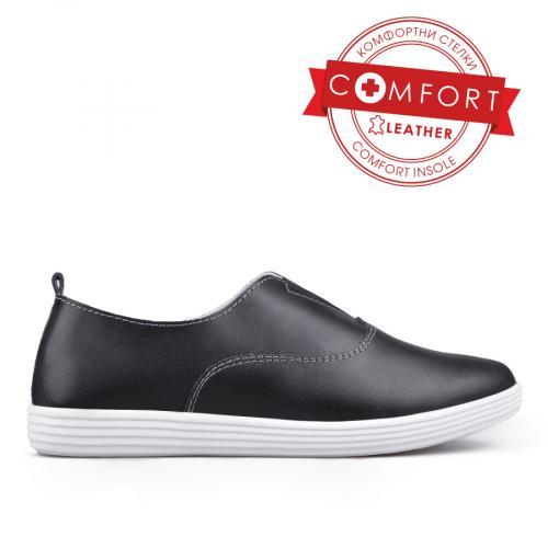 Дамски ежедневни обувки без връзки 0133386