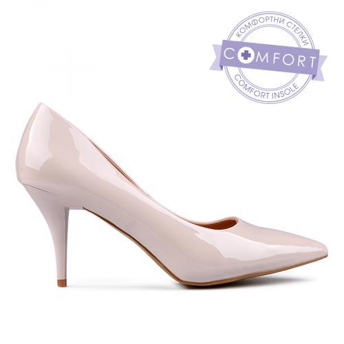 Елегантни обувки 0132961