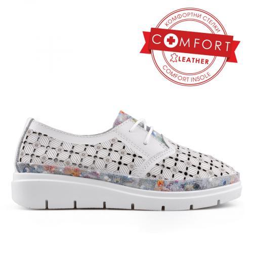 Обувки 0133406
