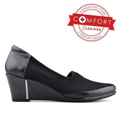 Дамски ежедневни обувки без връзки 0134728