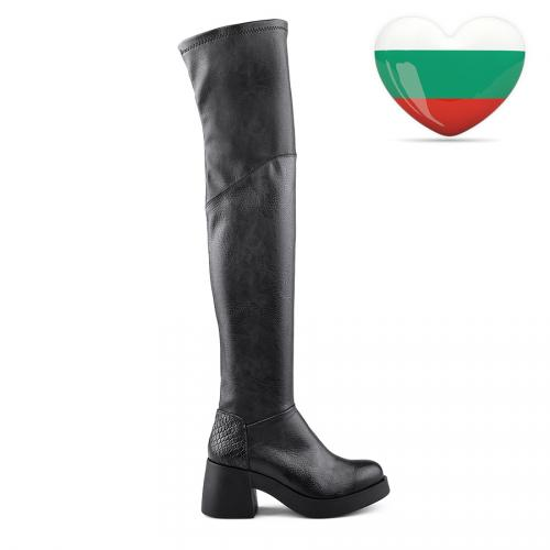 Български обувки 0128877