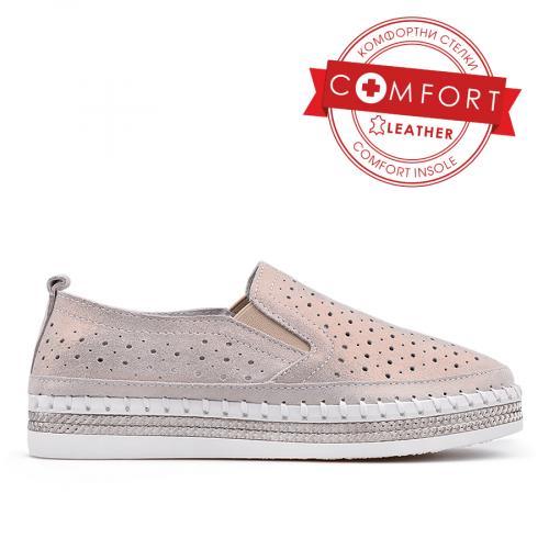 Дамски ежедневни обувки без връзки 0133378
